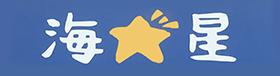 海星ロゴ3