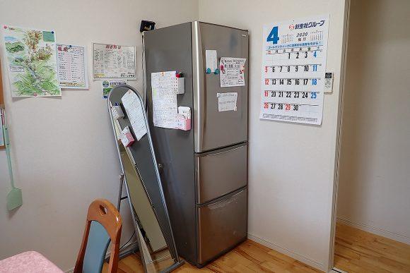 海星Ⅱ 共同冷蔵庫